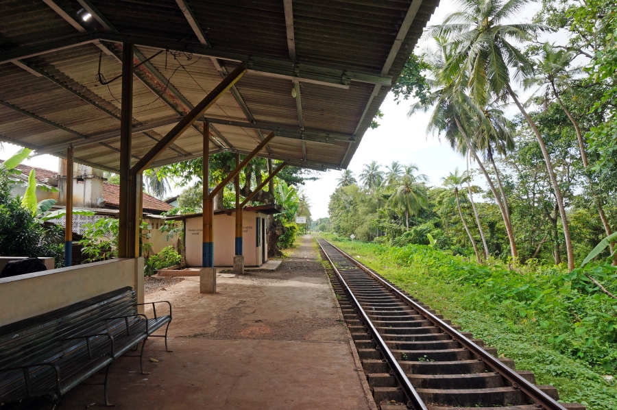 negombo-kattuwa-station