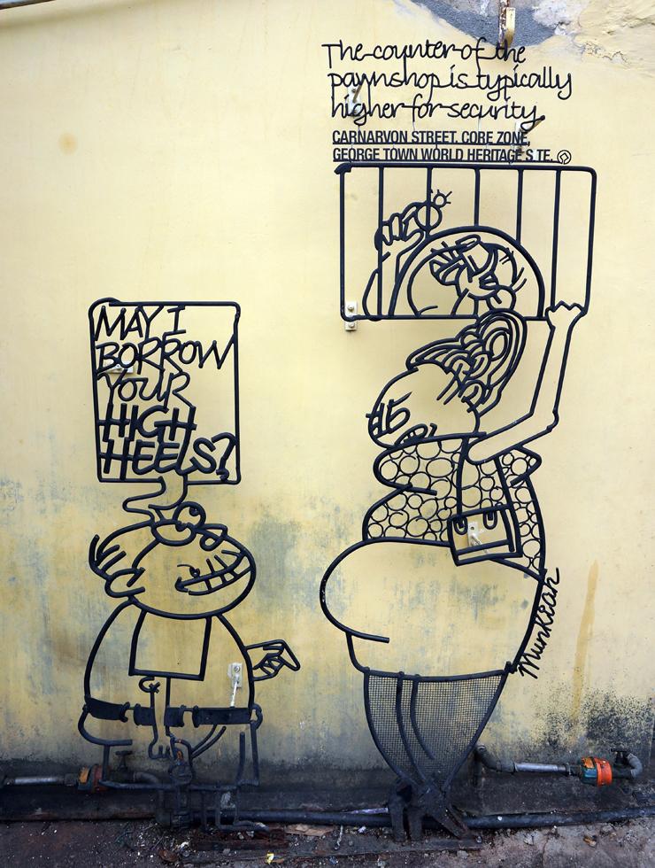 georgetown-street-art-02-740
