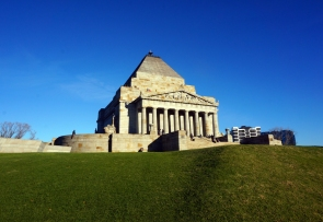 The Anzac Memorial building
